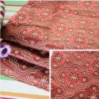 色织欧式大提花餐椅套布料 沙发布料 装饰布工艺品软包布 批发