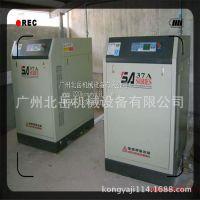 广州复盛空压机维修保养  复盛螺杆空压机冷却液复盛静音空压机