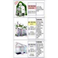 供应2016第三届中国(广州)国际冬虫夏草品鉴会展位,数量有限,欲购从速