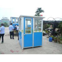 金鼎有卖1.2米岗亭么 1.5米玻璃钢值班岗亭 彩钢板保安岗亭易发货