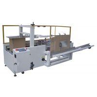 HC-KXJ-002全自动开箱封底机 慧创包装设备开、装、封、打包、码垛成套流水线
