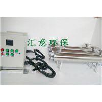 海南汇意环保(在线咨询),紫外线消毒器,紫外线消毒器工作原理