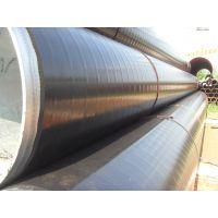 沧州3PE普通级加强级缠绕式防腐无缝20#钢管,埋地聚乙烯防腐管道
