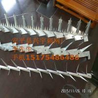 海润公司生产防攀爬刺钉(材质多样)