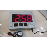 商华供应无线式大屏幕钢水测温仪W660