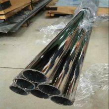 供应316不锈钢板材4*8*1.2(可定做加工)