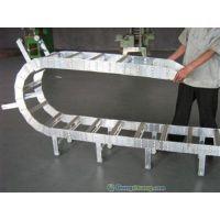 广东钢制拖链、钢制拖链厂家、TL型钢制拖链