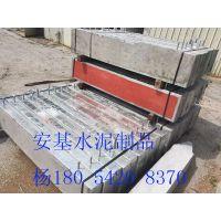 广州从化、增城电缆井盖板厂家