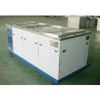 供应智能 电子线路板超声波清洗机