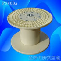 塑料线盘630规格、绞线机用胶轴厂家