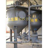 双仓式连续输送泵,气力输送双仓泵