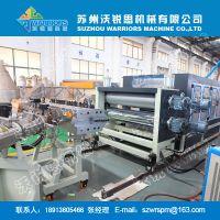 供应PVC合成树脂瓦机器 琉璃瓦生产线 仿古瓦设备 张家港专业厂家