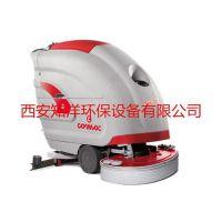 手推式洗地机|知洋环保|汉中手推式洗地机代理