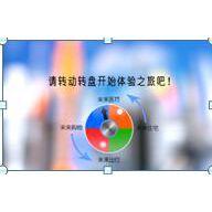 科技展品 科普展品 展馆设计 科技馆建设 教学仪器 厂家直销 未来生活