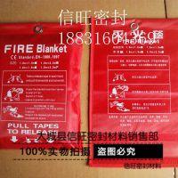 信旺密封专业生产加工 灭火毯 陶瓷纤维