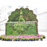 景观小品五色草造型植物雕塑立体花坛供应商景心 园艺
