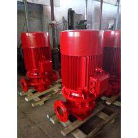 温邦单级/多级消防泵选型XBD13/15-HY成套稳压设备/室内消火栓泵