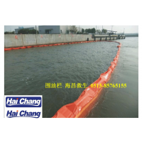 围油栏 PVC围油栏 固体浮子式围油栏 海昌救生
