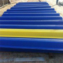 防风抑尘网支架 304冲孔网 金属挡风抑尘板价格