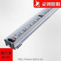 贵州贵阳led大功率硬灯条 批发 次使用就可以信赖灵创照明
