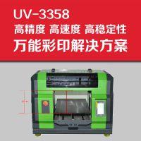 小型加工项目uv平板打印机 万能打印机低成本高利润创业设