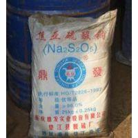 粉剂肥料自动包装秤