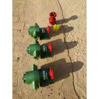 宏润泵业-产品规格ZYB-55型可调压渣油泵