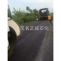 优质批发广西道路沥青 SBS改性乳化沥青 道路养护沥青
