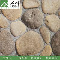 力峰天然鹅卵石厂家 表面光滑耐磨损 别墅园林装饰大鹅卵石特价