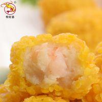 特好嘉黄金虾球 台湾美食 冷冻食品 酒店特色食材 800g/盒 工厂