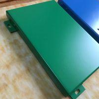 外墙铝单板幕墙规格-铝单板厂家报价-佛山厂家定制-欧百得