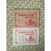 河北明泽纸塑包装有限公司