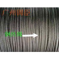 供应广州固臣隐形防盗网防护网专用304无磁2.0 2.5 3.0 3.5钢丝绳