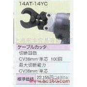 日本IZUMI泉精器压着工具、压接工具、压线钳、电动工具南京园太清仓