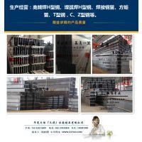 高频焊接H型钢厂家李欣经理200*150*6*8
