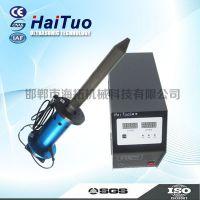 邯郸海拓生产 hi-too系列 超声波油水分离设备