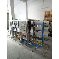 厂家直销 价格优惠合鑫9T/H反渗透工业纯水设备