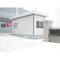 广州垃圾回收站移动工具房环卫垃圾房