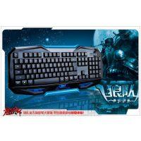 黑爵狼行天下游戏键盘 防水设计 非背光 正品 小量起订 在线订购