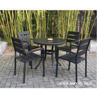 休闲奶茶店桌椅、户外餐桌椅、咖啡厅桌椅