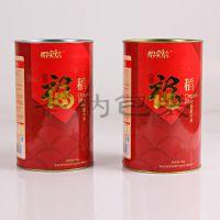 北京纸罐厂|大米罐|大米筒|米罐|米筒|北京纸筒厂|大米纸罐|卡纳纸罐厂家|北京纸筒纸罐厂|北京纸罐