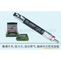 供应台湾黑鹰打磨机、CAL-370A黑鹰刻模机、风笔,修胚机