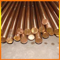 优质紫铜棒批发。紫铜板价格 T2紫铜棒 紫铜排密度