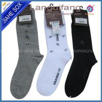 China cotton socks  business men Socks,exporter