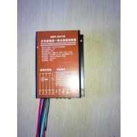 厂家直销太阳能路灯控制器