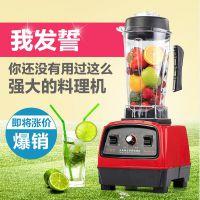 厂家特价莱果沙冰机 多功能破壁料理机 商用现磨豆浆机