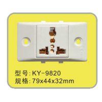 KY9820科业电源插座万能插座面板多脚空调工厂生产线功能件模块