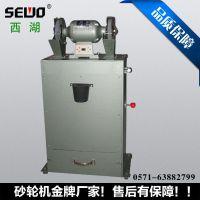 西湖除尘式砂轮机 砂轮机防尘 电动砂轮机MC3015(M3315)
