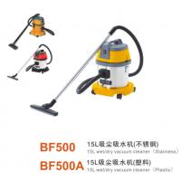 供应洁霸吸尘吸水机BF500 BF503A 酒店清洁设备15L吸尘吸水机