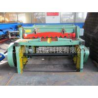 机械剪板机q11-3*1500 小型裁板机, 徽程公司产品
